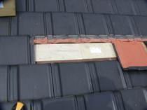 太陽光設置準備をしている屋根