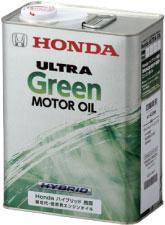 honda_green1.jpg