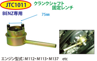 jtc1011-k.jpg