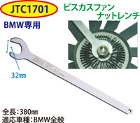 jtc1701-k.jpg