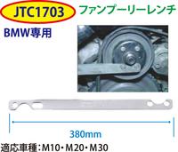 jtc1703-k.jpg